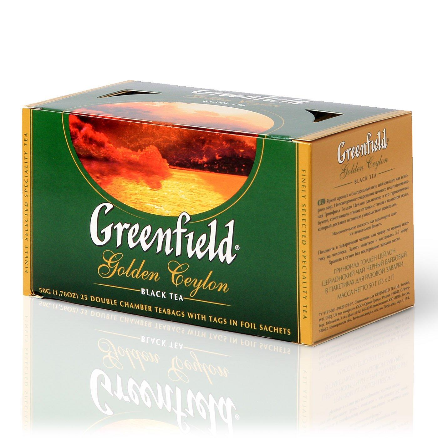 чай гринфилд цейлон