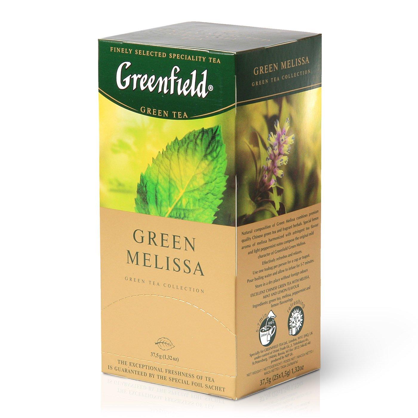 купить зеленый чай в барнауле